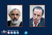 مجید انصاری: لایحه شفافیت باید زودتر تصویب می شد/ کامبیز نوروزی:افشا و انتشار اطلاعات نیازی به قانون ندارد، اراده می خواهد