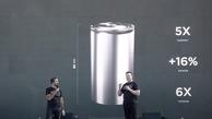 باتری قدرتمند تسلا تولید شد/ خودروهای برقی ارزان قیمت در آینده