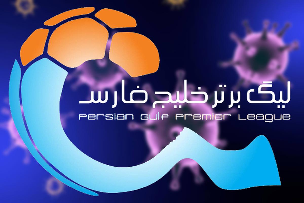 برنامه و نتایج کامل لیگ برتر فوتبال فصل 1400-99 +جدول