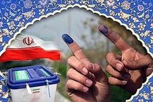 ثبت نام چند چهره شاخص سیاسی برای انتخابات شوراها در خراسان رضوی
