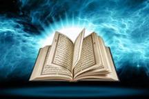 امسال تنها هفت موقوفه قرآنی در سیستان و بلوچستان ثبت شد