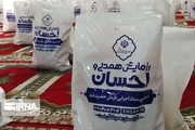 ۳۵۰۰ بسته کمک مومنانه بین نیازمندان دامغان توزیع شد