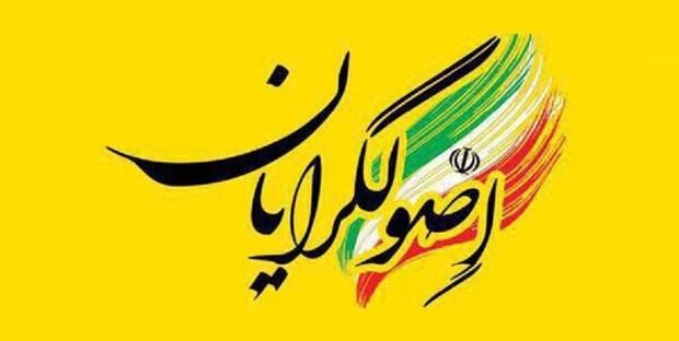لیستهای اصولگرایان برای انتخابات مجلس منتشر شد