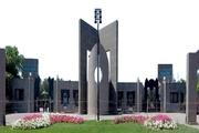 تعطیلی دانشگاه فردوسی مشهد تا پایان هفته جاری