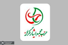 اعتراض «حزب مجمع ایثارگران» به رد صلاحیت گسترده نمایندگان مجلس و نامزدهای انتخابات