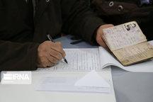 ۱۱ داوطلب نمایندگی مجلس خبرگان رهبری در قم ثبت نام کردند
