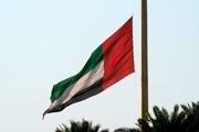 ادعایی درباره حضور مشاور امنیت ملی امارات در تهران