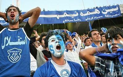 حضور هواداران استقلال اینبار مقابل مجلس