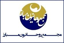 پیام تسلیت مجمع روحانیون مبارز در پی درگذشت مرحوم ابوالقاسم سرحدی زاده