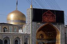 مشهدالرضا (ع) یکپارچه عزادار دردانه نبوی (ص)