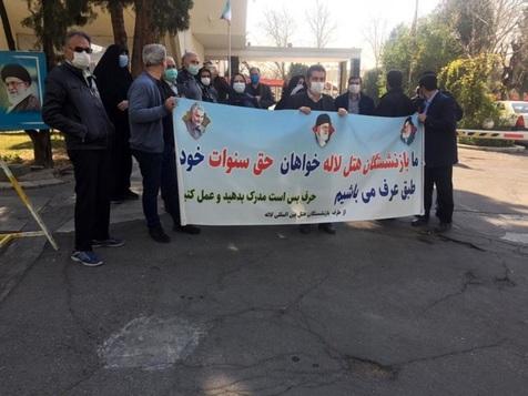تجمع کارگران بازنشسته مجموعه هتل لاله تهران + عکس