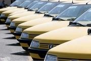 تاکسی غیرفعال در روزهای بارانی را به این سامانه اطلاع دهید