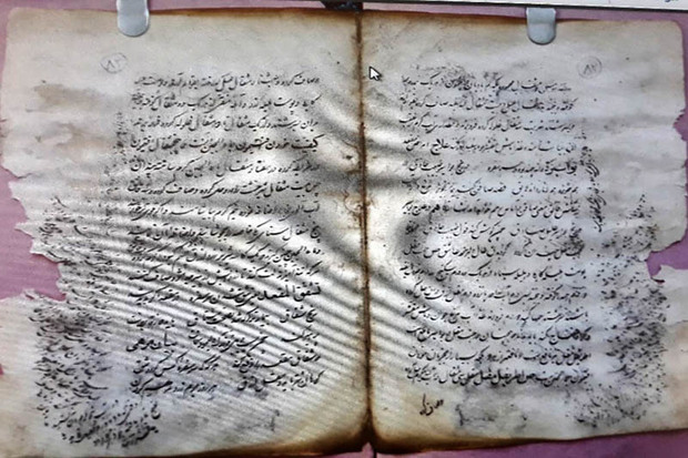 قدیمی ترین نسخه طب سنتی کردستان تبدیل به دیجیتال شد