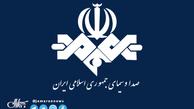 شکواییه کارکنان و بازنشستگان صداوسیما به عدم اجرای قانون همسان سازی حقوق