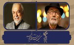 برگزاری نکوداشت پرویز پورحسینی و چنگیز جلیلوند در اختتامیه جشنواره فیلم فجر