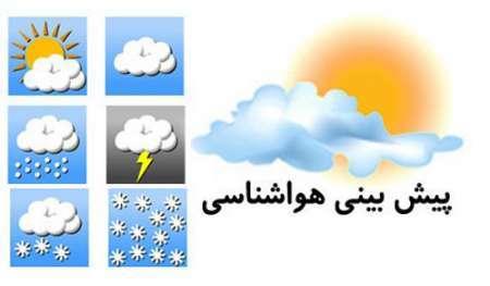 تهران سرد می شود