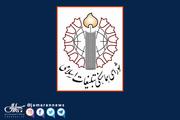 شورای هماهنگی تبلیغات اسلامی: خبرنگاران حامل پیام وحدت مردم در مراسم و مناسبت های ملی هستند