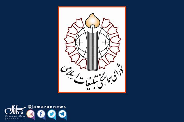 آسمان ایران اسلامی در شب 22 بهمن همزمان با گلبانگ تکبیر، نورباران خواهد شد