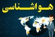 از روز چهارشنبه هوای تهران خنک می شود