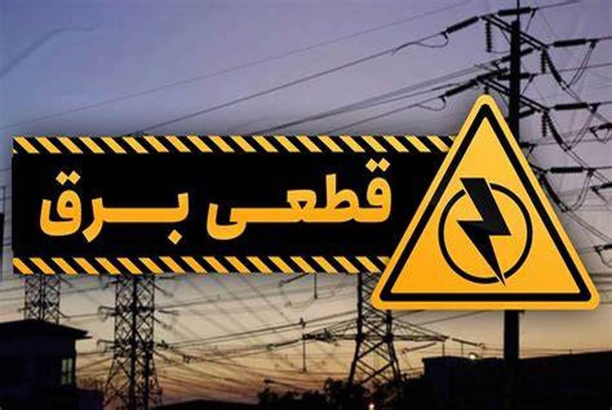 هشدار یک اقتصاددان درباره موج تورمی جدید ناشی از قطعی برق! / روسیه به قراردادش عمل نکرد!