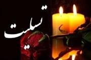 امام جمعه ساری درگذشت حجت الاسلام کوهستانی را تسلیت گفت