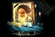 Imam Khomeini shattered Zionists' plots