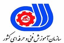 کارگاه حرفه آموزی و اشتغال قالی بافی زندانیان در ملکان افتتاح شد