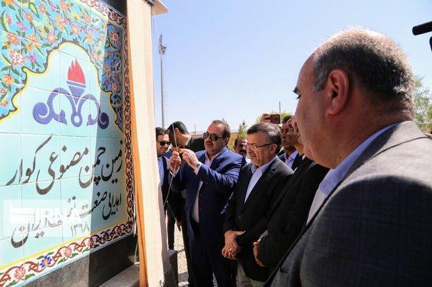 ۲۰ میلیارد تومان طرحهای زیر ساختی و ورزشی دستاورد هفته دولت در کوار