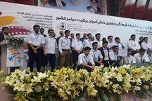 دانش آموزان البرزی برگزیده  مسابقات فرهنگی هنری کشور تجلیل شدند