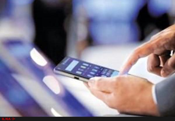 رجیستری گوشیهای مسافری صرفا غیرحضوری است