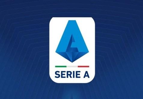 زمان رسمی آغاز فصل جدید سری A مشخص شد