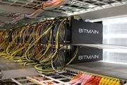 ۵۱ دستگاه بیت کویین غیرمجاز در استان کرمانشاه کشف شد