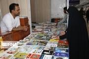 نمایشگاه کتاب هرمزگان امسال ۲۴ میلیارد ریال فروش کرد