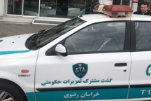 اجرای طرح بازرسی از کافی شاپها در مشهد آغاز شد