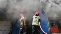 نیروگاه زرگان دچار آتش سوزی شد