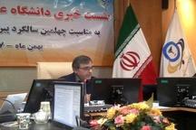 افزایش 20 درصدی زایمان طبیعی در بیمارستانهای دولتی البرز
