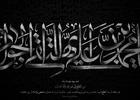 مداحی شهادت امام جواد علیه السلام/ مهدی مختاری+ دانلود