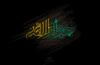مداحی شهادت امام جواد علیه السلام/ مهدی رسولی+ دانلود