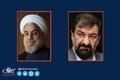 نامه محسن رضایی به روحانی در خصوص ترور شهید فخری زاده