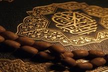 مسکوت ماندن اختصاص بودجه 25 طرح دراتحادیه تشکل های قرآنی فارس