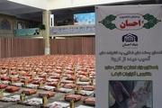 رزمایش دانشجویی کمک مومنانه در آذربایجانشرقی آغاز شد