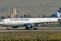 جزئیات نقص فنی در پرواز ۹۷۱۶ تهران - استانبول