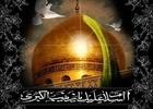 مداحی وفات حضرت زینب/ حنیف طاهری+ دانلود