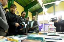 ناشران البرزی حمایت می شوند