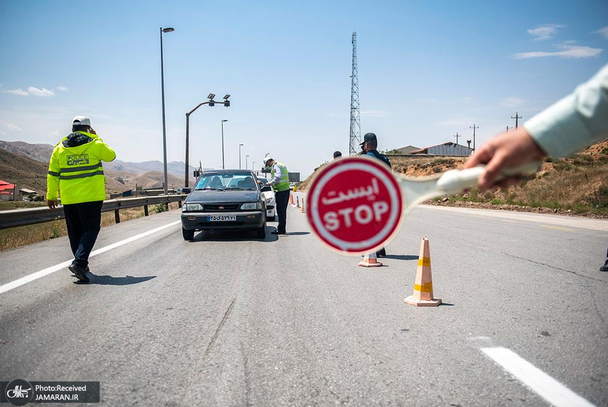مبلغ جریمه با میزان جریمه در پیامکهای پلیس تفاوت دارد! + عکس