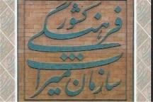 ثبت 25 اثر تاریخی کهگیلویه و بویراحمد در فهرست آثار ملی