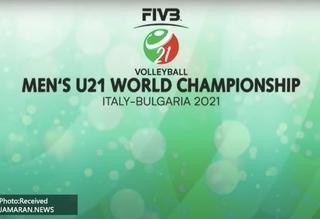 برنامه و نتایج والیبال قهرمانی جوانان جهان + جدول