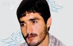 چشمان بسته محمدحسین و کمک به مادر