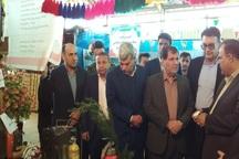 نمایشگاه دستاوردهای انقلاب در دهدشت افتتاح شد