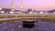 حج امسال برای حجاج داخل عربستان برگزار می شود